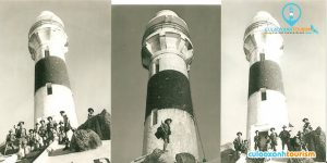 Hải Đăng Cù Lao Xanh vào năm 1962